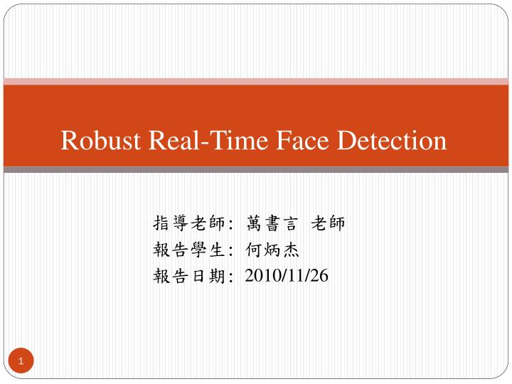 robust real time face detection n.