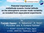 Potential importance of midlatitude oceanic frontal latitude