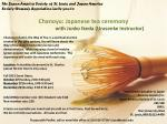 The Japan America Society of St. Louis and Japan America Society Women's Association invite you to
