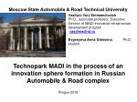 Moscow State Automobile & Road Technical University
