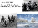 """Why was 19 th  Century Russia a """"firecracker with a very long fuse?"""""""