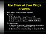The Error of Two Kings of Israel