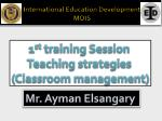 International Education Development MOIS