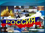 Russia Chapter 13 Section 1 Sweeping Across Eurasia