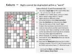 """Kakuro – Digits cannot be duplicated within a """"word"""""""