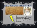 All about Demeter
