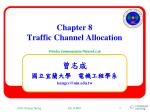 Chapter 8 Traffic Channel Allocation