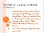 History of  a school uniform in Russia.