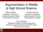 Argumentation in Middle & High School Science
