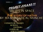 Maths in space… by mathematical munchers