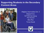 Supporting Students in the Secondary Content Areas