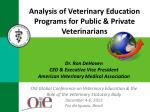 Analysis of Veterinary Education Programs for Public & Private Veterinarians