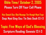 Bible Time/ October 2, 2005 Please Turn Off Your Cell Phone
