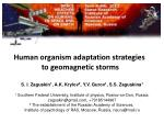 Human organism adaptation strategies  to geomagnetic storms