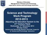 Science and Technology Work Program 2012-2013