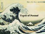 Types of Poems!