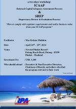 a two days workshop: ICAAP (Internal Capital Adequacy Assessment Process) & SREP