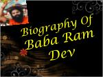 Biography Of Baba Ram Dev