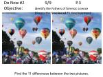 Find the 11 differences between the two pictures.