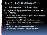 Ch. 4) confidentiality