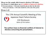 The authors have no financial conflicts of interest to disclose concerning the presentation.