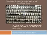 Cambodian Genocide Hope Project