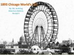 1893 Chicago World's Fair