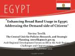 Egypt ICT Strategic Plans