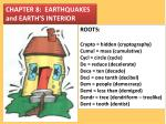 CHAPTER 8: EARTHQUAKES and EARTH'S INTERIOR