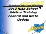 2012 High School Advisor Training Federal and State Update