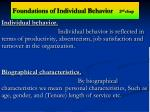 Foundations of Individual Behavior 2 nd chap
