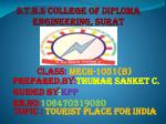 TOPIC :  tourist place for india