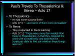 Paul's Travels To Thessalonica & Berea – Acts 17