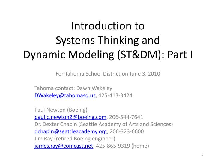 introduction to systems thinking and dynamic modeling st dm part i n.
