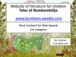 Best Content for Kids Award 1st category