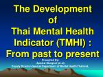 The Development  of  Thai Mental Health Indicator (TMHI) :  From past to present