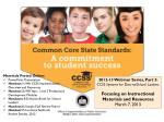 2012-13 Webinar Series, Part 3: CCSS Systems for District/School Leaders