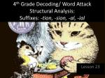 4 th Grade Decoding/ Word Attack Structural Analysis: Suffixes: - tion , - sion , -al, - ial