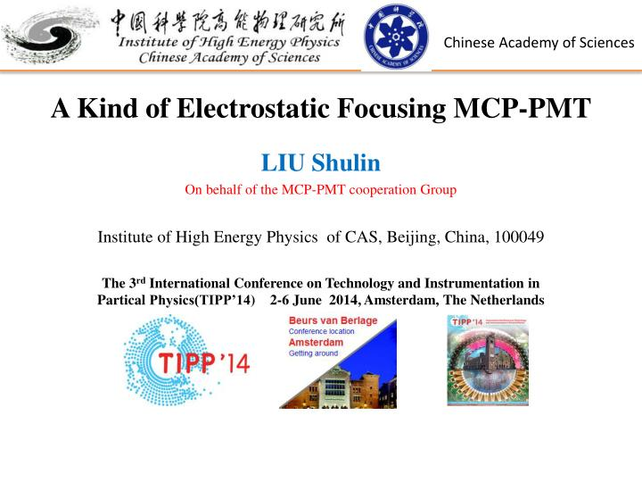 PPT - A Kind of Electrostatic Focusing MCP-PMT PowerPoint