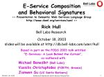 Rick Hull Bell Labs Research