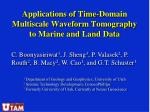 Applications of Time-Domain Multiscale Waveform Tomography to Marine and Land Data