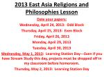 2013 East Asia Religions and Philosophies Lesson