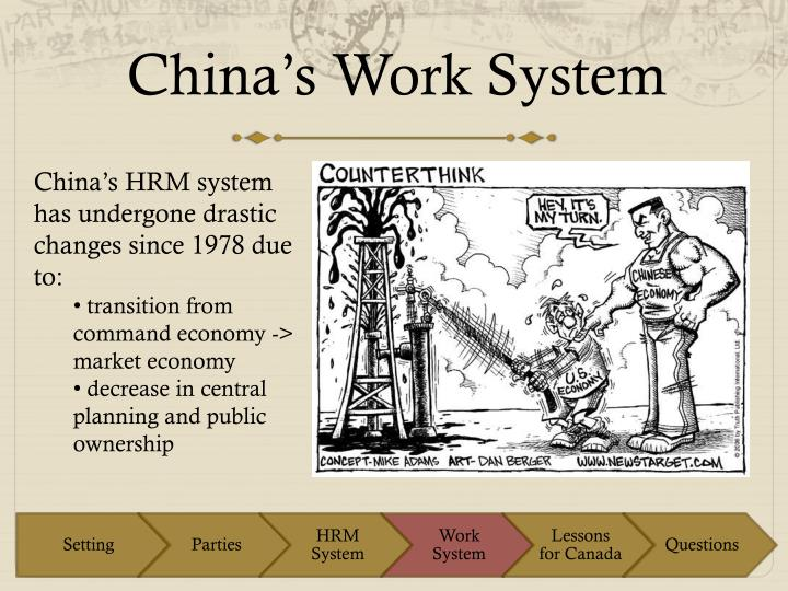 china s work system n.