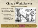 China's Work System