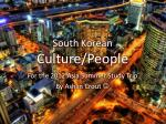 South Korean Culture/People