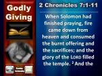 2  Chronicles 7:1-11