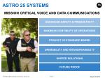 ASTRO 25 SYSTEMS