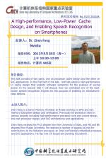 A High-performance,  Low-Power  Cache  Design, and Enabling Speech Recognition on Smartphones
