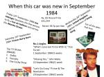 When this car was new in September 1984