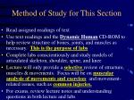 Method of Study for This Section